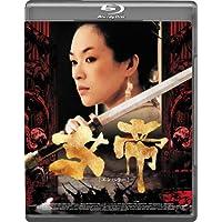 女帝 [エンペラー] Blu-ray