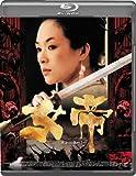 女帝[エンペラー]Blu-ray