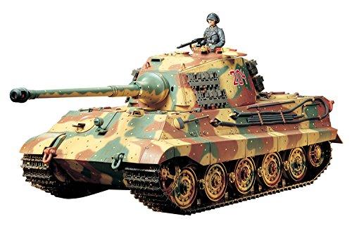 1/16 ラジオコントロールタンクシリーズ キングタイガー(ヘンシェル)フルオペ(プロポ付)