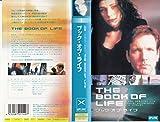 ブック・オブ・ライフ【字幕版】 [VHS]