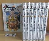 光の島 コミック 1-8巻セット (ビッグコミックス)