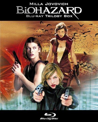 バイオハザード トリロジーBOX(3枚組) [Blu-ray]の詳細を見る
