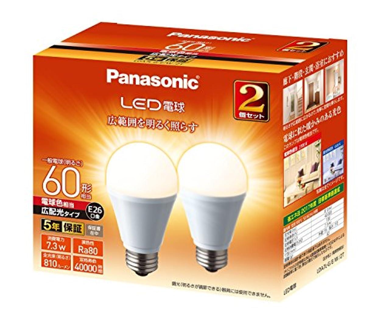 苦味好む考古学的なパナソニック LED電球 口金直径26mm 電球60W形相当 電球色相当(7.3W) 一般電球?広配光タイプ 2個入り 密閉形器具対応 LDA7LGEW2T