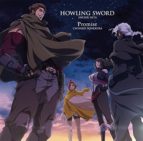 喜多修平・米倉千尋『HOWLING SWORD / Promise』