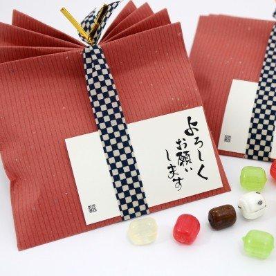引越し 挨拶プチギフト 選べる京飴 (ご挨拶・よろしくお願いします)甘酒飴 20個入り