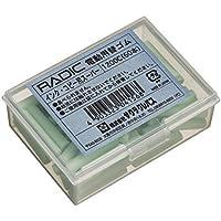 サクラクレパス 電動字消器 替えゴム(インクコピー用) 1200C 00030543 【まとめ買い3個セット】