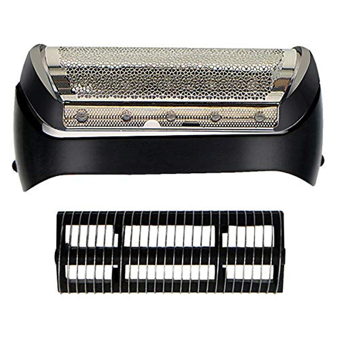 馬力ステーキ写真VINFANY 交換箔剃刀 for Braun10B 1000シリーズ170 180 190 1715 1735 1775 Z20 Z30 Z40 Z50 2776