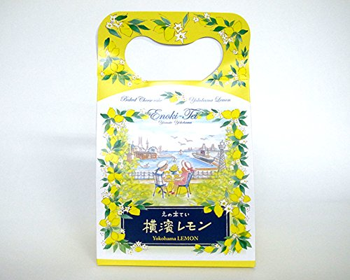 【横浜 お土産】えの木てい「横濱レモン」4個入[贈答用/ギフト/手土産/お菓子/焼菓子/チーズケーキ]