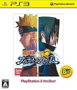 NARUTO-ナルト- ナルティメットストーム PlayStation3 the Best