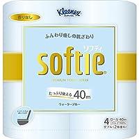 日本製紙クレシア クリネックス トイレットペーパー ソフティ 4ロール(ダブル)4ロール×10パック=40ロール 21172 ウォーターブルー