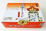 高山ラーメン 醤油5食
