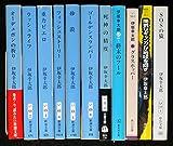伊坂幸太郎 / 伊坂 幸太郎 のシリーズ情報を見る