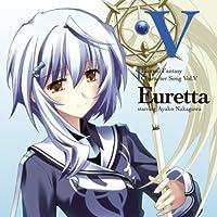 エターナルファンタジー キャラクターソングCD Vol.5 エウレッタ