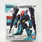 FW GUNDAM CONVERGE ♯2 (ガンダム コンバージ ♯2) [130.ギャプラン](単品)