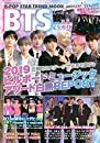 K-POP STAR TREND MOOK BTS(防弾少年団)完全ガイド (パワームック)