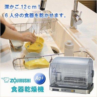 象印 食器乾燥機 EY-SB60 ステンレスグレー(XH) ...