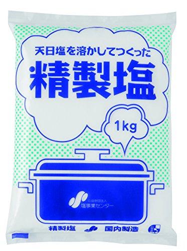 精製塩 1kg×20袋