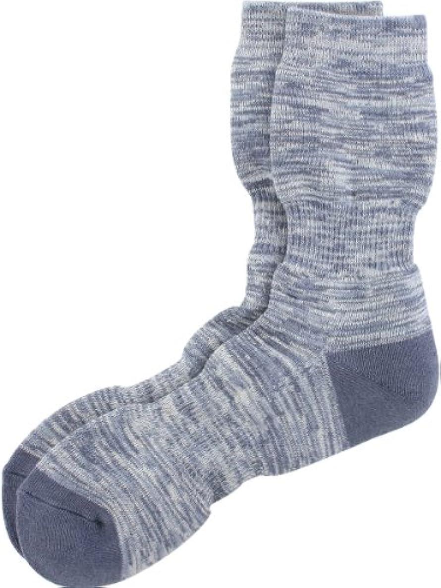 溝震え(グラナージュ) GLANAGE トレッキングソックス 厚手 総パイル編み 抗菌防臭 登山用靴下 メンズ