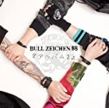 【Amazon.co.jp限定】アルバム2(特典:ロゴステッカー)