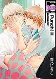 Punch↑(5) (ビーボーイコミックス)