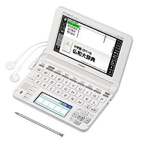 カシオ 電子辞書 エクスワード フランス語モデル XD-U7200