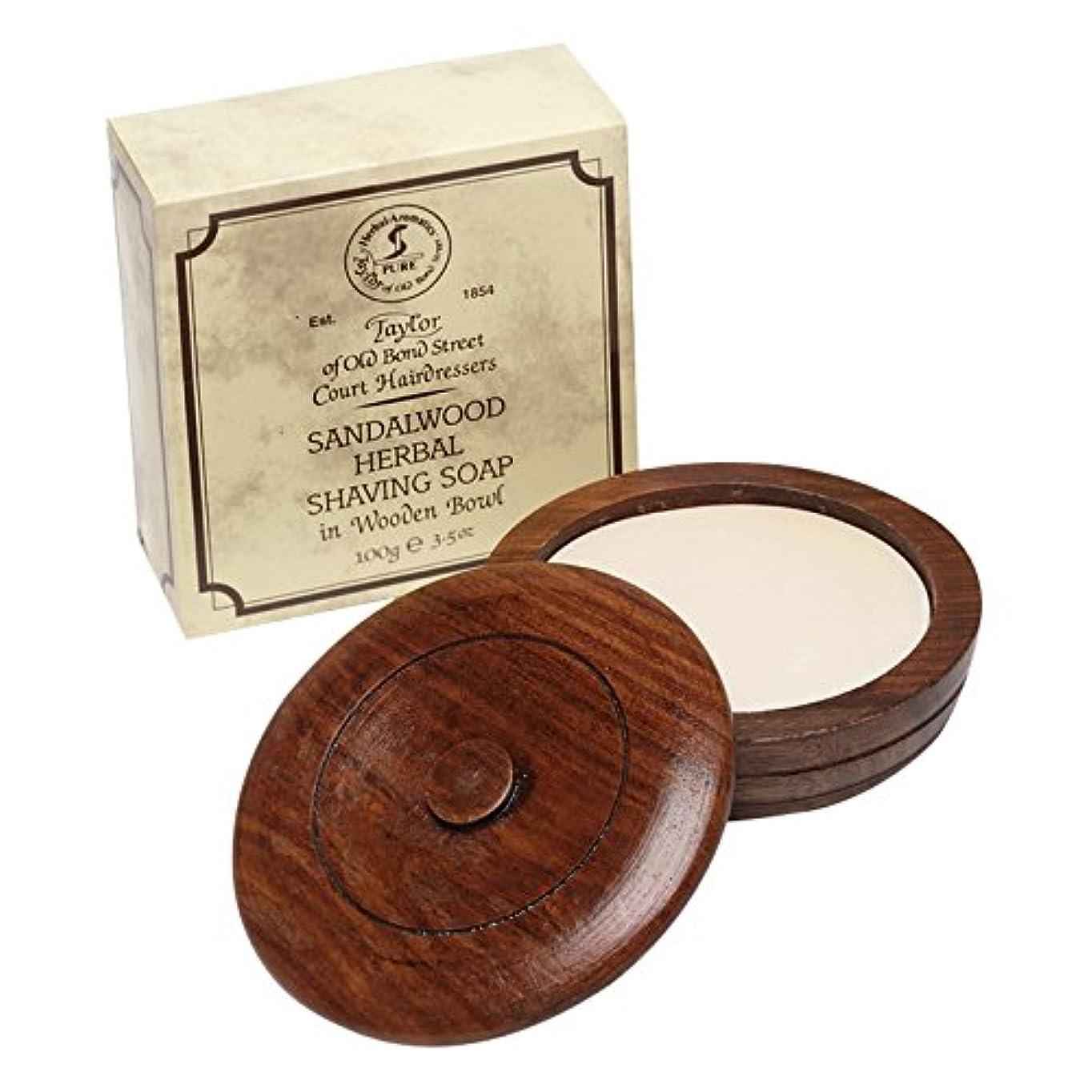 ルーフ輸血数値木製のボウル100グラム古いボンド?ストリート白檀シェービングソープのテイラー (Taylor of Old Bond Street) (x2) - Taylor of Old Bond Street Sandalwood Shaving Soap with Wooden Bowl 100g (Pack of 2) [並行輸入品]