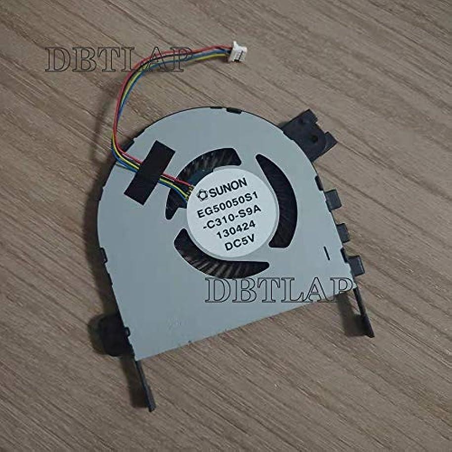 戦闘ロードブロッキング勤勉DBTLAP CPU ファン 用 SUNON EG50050S1-C310-S9A laptop CPU冷却ファン