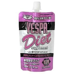VESPA DIET ベスパ ダイエット 100%天然アミノ酸入りスポーツサプリメント