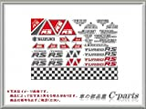 SUZUKI(スズキ)  純正部品 アルトターボRS デカールセット AAEZ 99000-99035-E15
