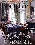 BonChic VOL.6―優雅さと洗練と。アンティークの魅力を暮らしに (別冊PLUS1 LIVING) 画像