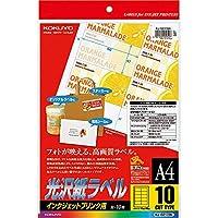 コクヨ インクジェット用 光沢紙ラベル A4 10面 10枚 KJ-G2115 【まとめ買い3冊セット】