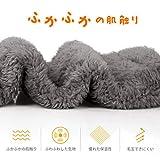 極暖 足が出せるロングカバー HIMETSUYA ルームシューズ ルームソックス あったかグッズ ロングカバー 冷え性 靴下 ソックス 足の大きさ23~26.5cmまで (グレー) 画像