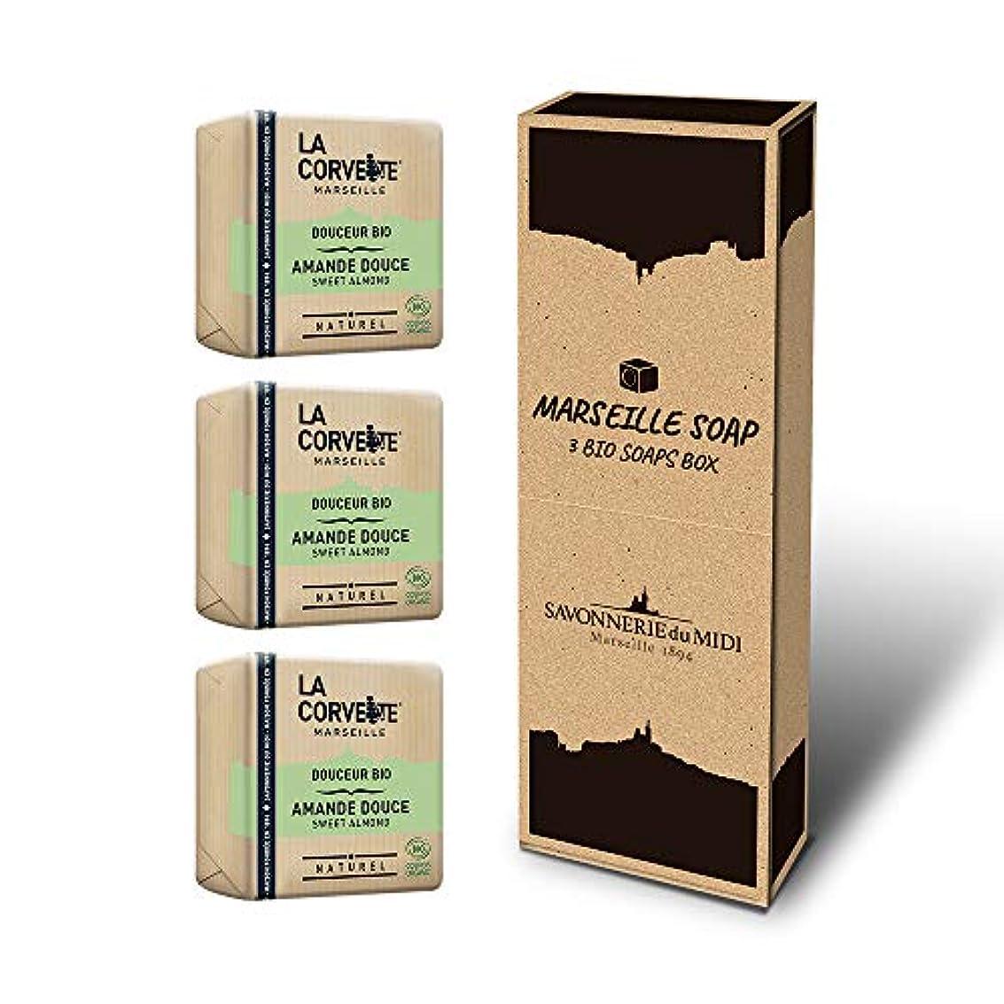 伝染病大いに必要ないマルセイユソープ 3BIOSoaps BOX (スウィートアーモンド)