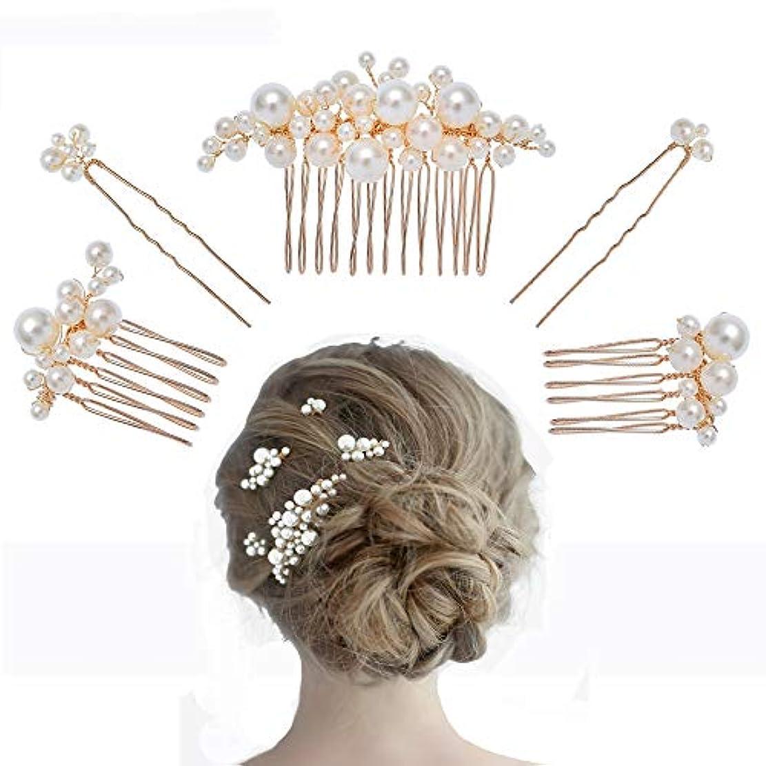 眉をひそめるマウスピース噴水SPOKKI パール 髪飾り ヘアアクセサリー ヘアピン 3種類 5本セット ウェディング 結婚式 卒業式 発表会