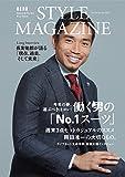 AERA STYLE MAGAZINE (アエラスタイルマガジン) Vol.34  2017年03/24号 [雑誌] (AERA増刊) -