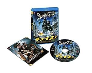 チェイス! オリジナル全長版 通常版Blu-ray