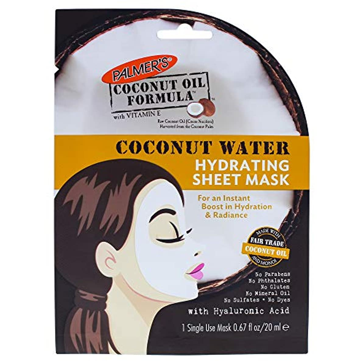 基本的な慎重崩壊Coconut Water Hydrating Sheet Mask