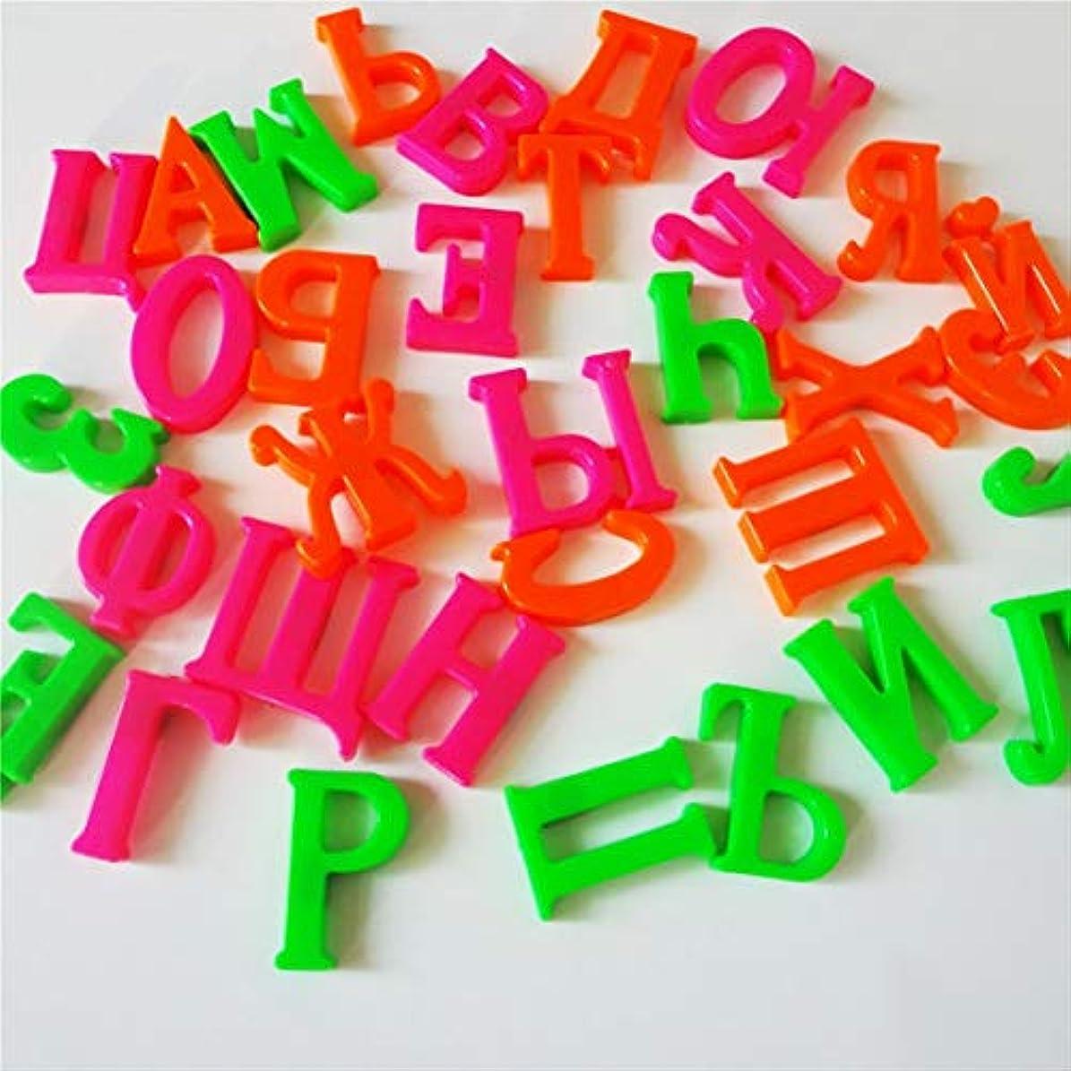 短くするアーチレンジKongqiabona 33個のロシアのアルファベットの冷蔵庫の磁石赤ちゃん教育学習玩具