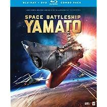 Space Battleship Yamato: Movie 宇宙戦艦ヤマト:Blu-ray(2010)<IMPORT>