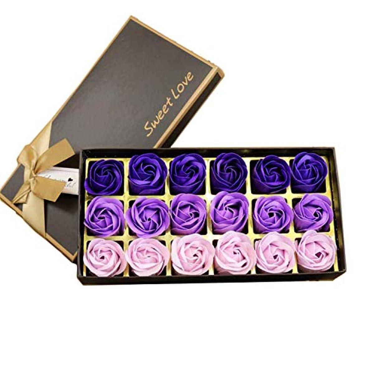 周辺円形の変色するサントレード 18枚入り 花の香 せっけん バスソープ せっけん ローズフラワー形 ロマンティック 記念日 誕生日 結婚式 バレンタインデー プレゼント (パープル)