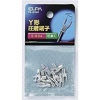 (業務用セット) ELPA Y型圧着端子 2-N3A PS-81NH 15個 〔×30セット〕