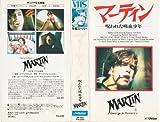 マーティン~呪われた吸血少年 [VHS] 画像