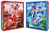 ポケモンカードゲーム コレクションファイル キョダイマックスウーラオス