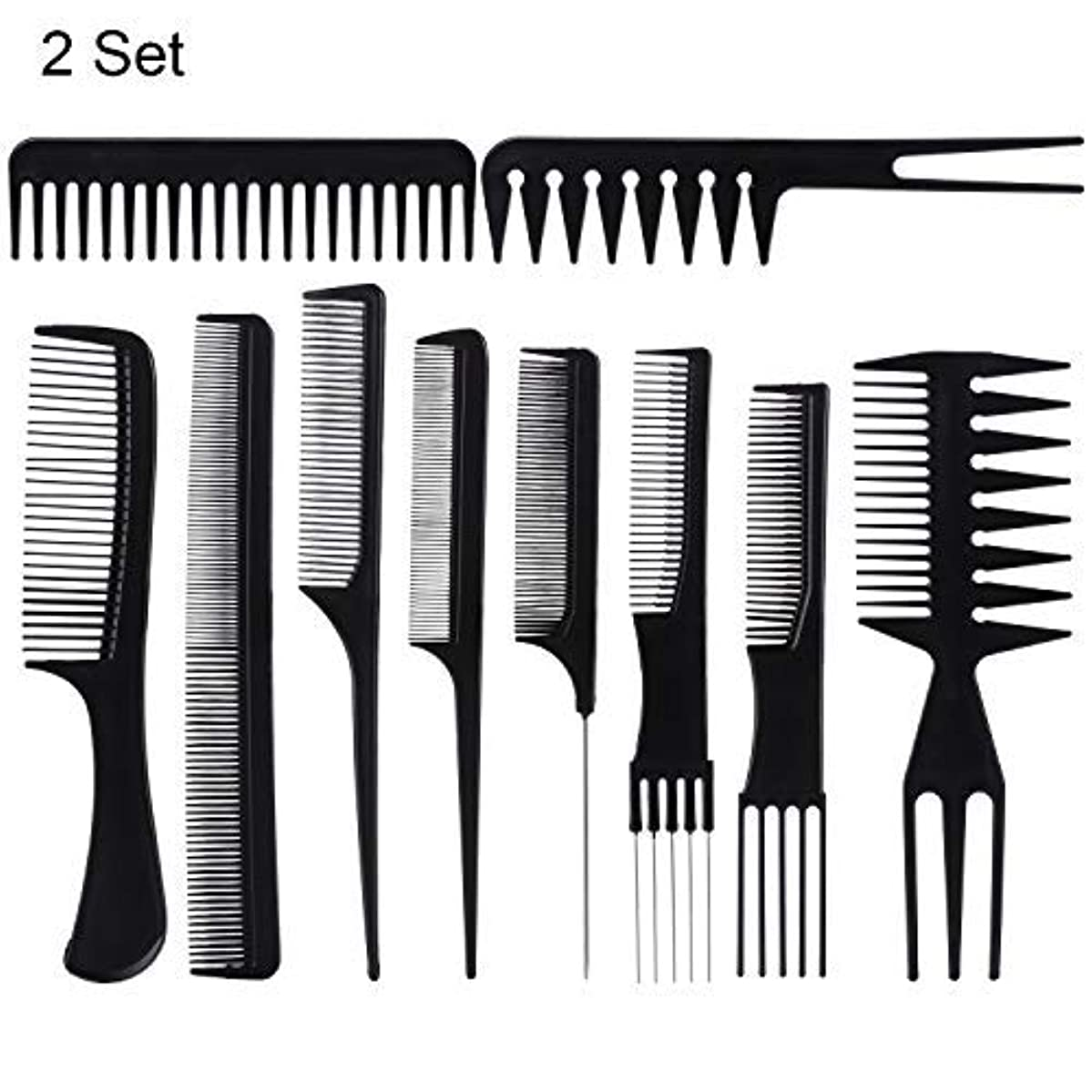 20 Piece Professional Styling Comb Set for Making hair style [並行輸入品]