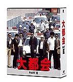 大都会 PARTIII(特典なし) [DVD]