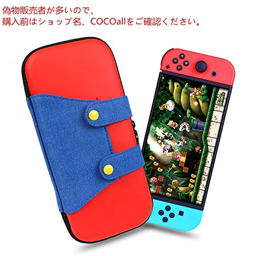 COCOall Nintendo Switch ケース 保護...