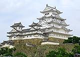 絵画風 壁紙ポスター (はがせるシール式) 姫路城 白鷺城 日本の名城 世界遺産 キャラクロ HMJ-006A2 (A2版 594mm×420mm) 建築用壁紙+耐候性塗料
