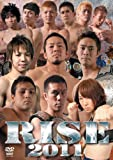RISE 2011 [DVD]