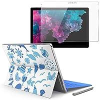 Surface pro6 pro2017 pro4 専用スキンシール ガラスフィルム セット 液晶保護 フィルム ステッカー アクセサリー 保護 海 夏 水色 013807
