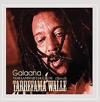 Galaana (Ethiopian Contemporary Oromoogna Music